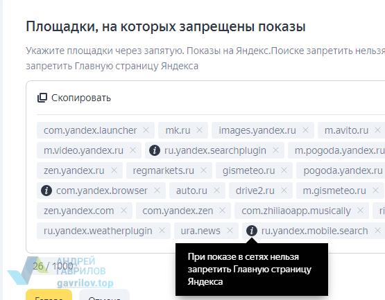 Главная страница Яндекс